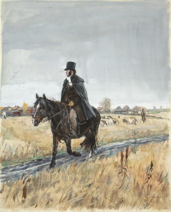 Пушкин в Болдине