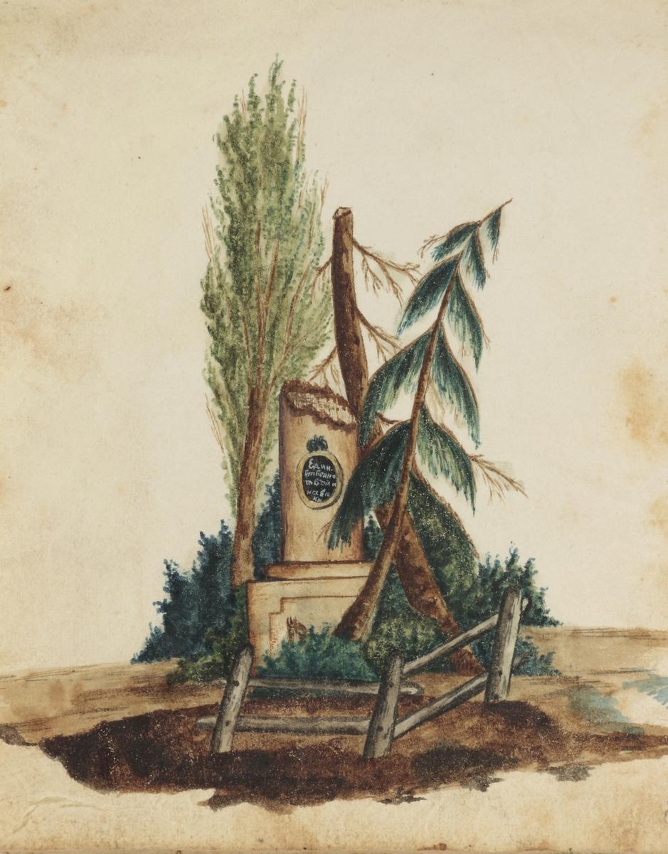 Рисунок в альбоме. 1810 – 1820-е