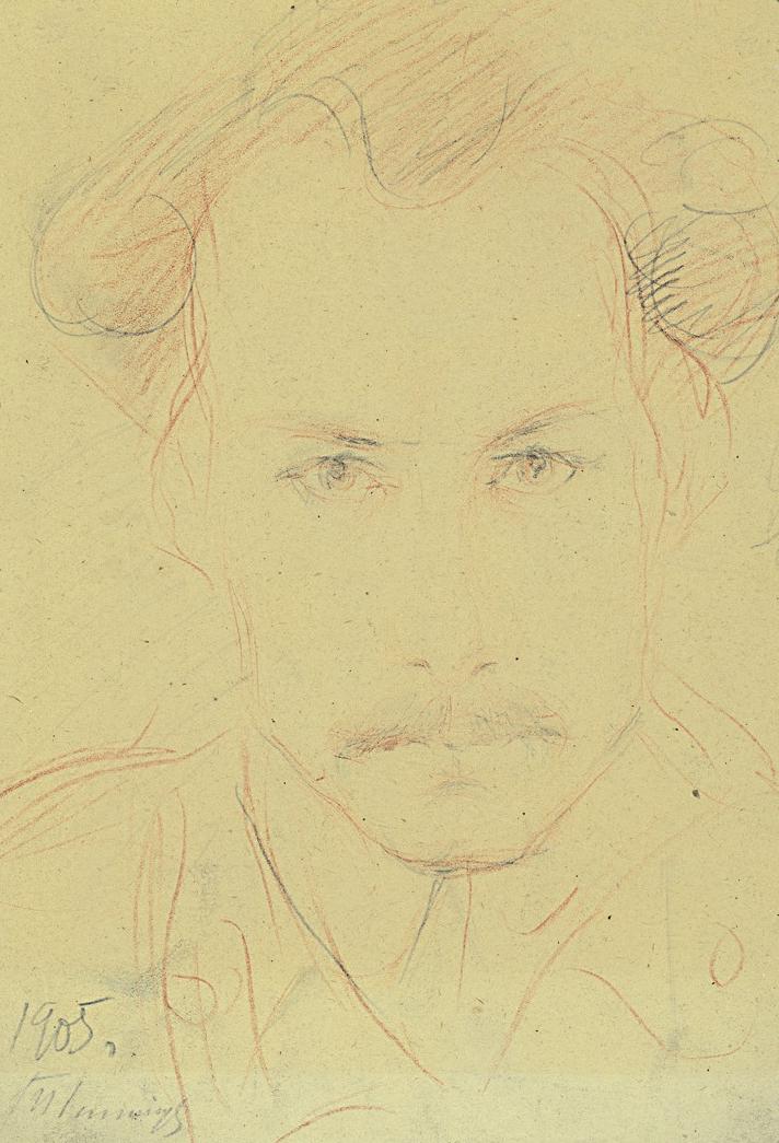 Портрет Андрея Белого