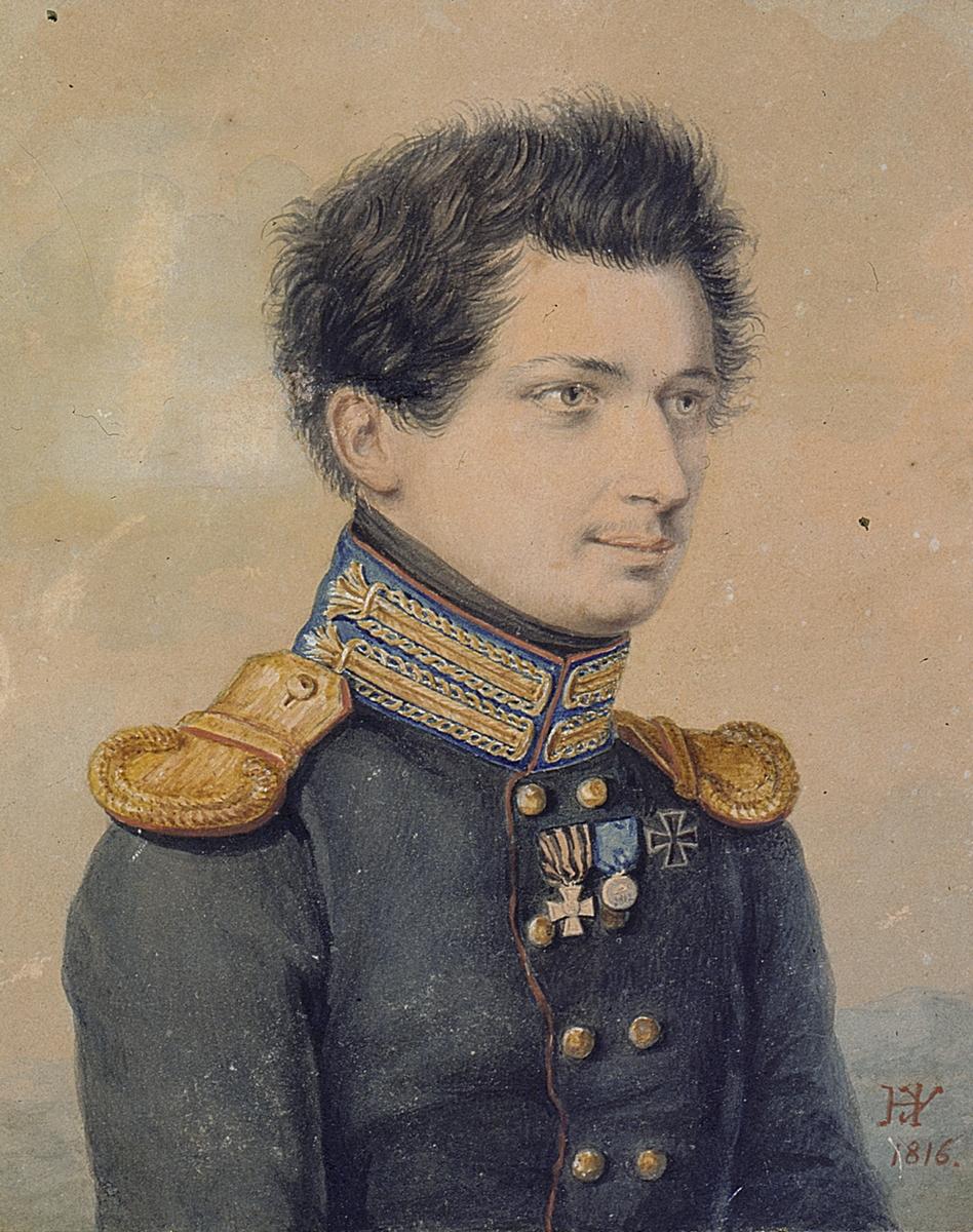 Портрет Ивана Дмитриевича Якушкина