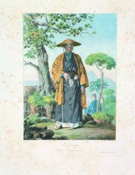 Е.М. Корнеев. Японец. 1813. Гравировал Е.М. Корнеев. Офорт, акватинта, цветная печать.