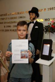 Награждение победителей юбилейной лотереи «Сентябрь – время получать призы!»