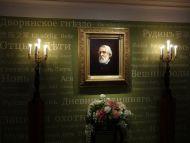 В стенах Дома-музея И.С. Тургенева
