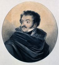 Портрет Д.В. Давыдова