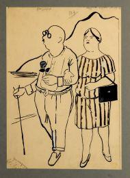 Н. Денисовский. Мужчина и женщина. 1920-30 гг. Из собрания Гос. музея В.В. Маяковского