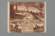 Платок  «Пожар Москвы 14 сентября 1812 года». Англия. 1814 г. Печать на ситце.