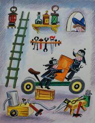 Калаушин Б.М. (1929-1999). Эскиз иллюстрации к книге Н. Носова «Как Незнайка катался на газированном автомобиле». 1983. М. Радуга, 1984.