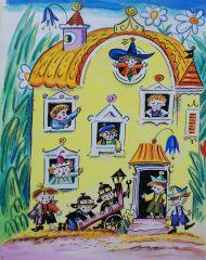 Калаушин Б.М. (1929-1999). Эскиз иллюстрации к книге Н. Носова «Коротышки из цветочного города». 1982.  М. Радуга, 1983. Бумага, гуашь, тушь, карандаш.