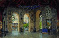 А. Бенуа. Эскиз декорации. Закат солнца. 1920-40-е гг.