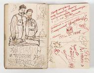Автограф художника Ивана Ювачева на поэтическим сборнике В. Хлебникова. Июль 1935 г.