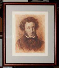 В.В. Матэ с оригинала О.А. Кипренского 1827. А.С. Пушкин (1799-1837). Офорт. 1899.
