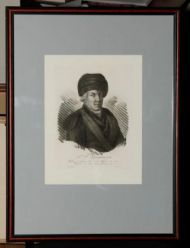 И. Колосов с ориг. Н.Н. Тончи 1801. Г.Р. Державин(1743-1816). Гравюра акватинтой и карандашной манерой. Начало XIXв.