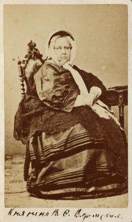 Портрет В.Ф. Вяземской. 1860-е. Неизвестный фотограф.