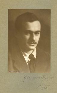 Свищов-Паоло Н. Портрет В.В. Згуры. 1928 г.