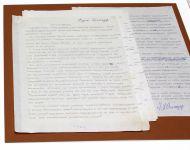 """Фазиль Искандер. """"Слово о Пушкине"""". Авторская рукопись, первый экз., 5 л."""