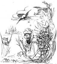Руслан и Людмила. Там на неведомых дорожках следы невиданных зверей, 2012.