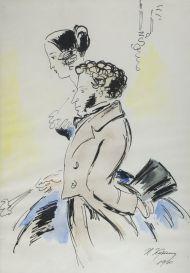 Н. Кузьмн. Пушкин и Натали, 1930.