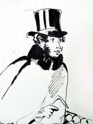 Н.В. Кузьмин. Пушкин на набережной Невы, 1932.