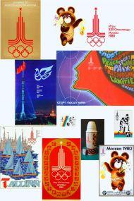 Олимпиада 80. Объекты