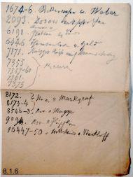 Генрих Гейне. Авторский листок-требование для гамбургской платной библиотеки Жовин, Париж, около 1848 г., с заказом новелл Александра Пушкина. Бумага, карандаш.