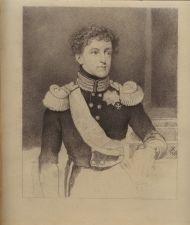 Портрет великого князя Николая Павловича (1796-1855). 1813. О. А. Кипренский.  Бумага, карандаш итальянский