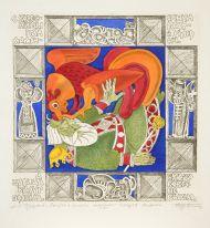 Гурьев Альберт Анатольевич (1937-2011). Иллюстрация к «Сказке о золотом петушке». Смерть Дадона. 1975. Офорт, акварель.