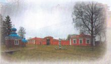 Музей «Дом станционного смотрителя», филиал Ленинградского ОГУК «Музейное агентство»