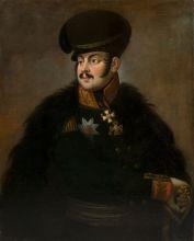 Портрет В.С. Апраксина