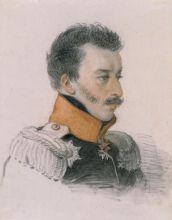 Портрет князя С.Г. Волконского