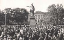 Открытие памятника А.С. Пушкину на площади Искусств в Ленинграде.