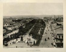 Вид Тверского бульвара в Москве