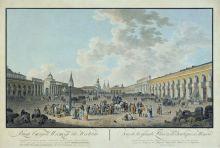 Вид Старой площади в Москве