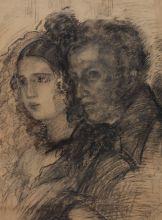 Пушкин с женой. М.Ф. Шемякин. 1938. Бумага, уголь, мел