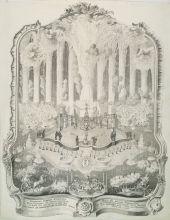 Фейерверк 1 января 1755 года
